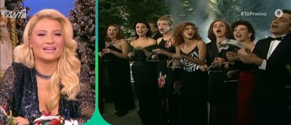 30 χρόνια ΑΝΤ1 - 30 χρόνια εορταστικά σόου (βίντεο)