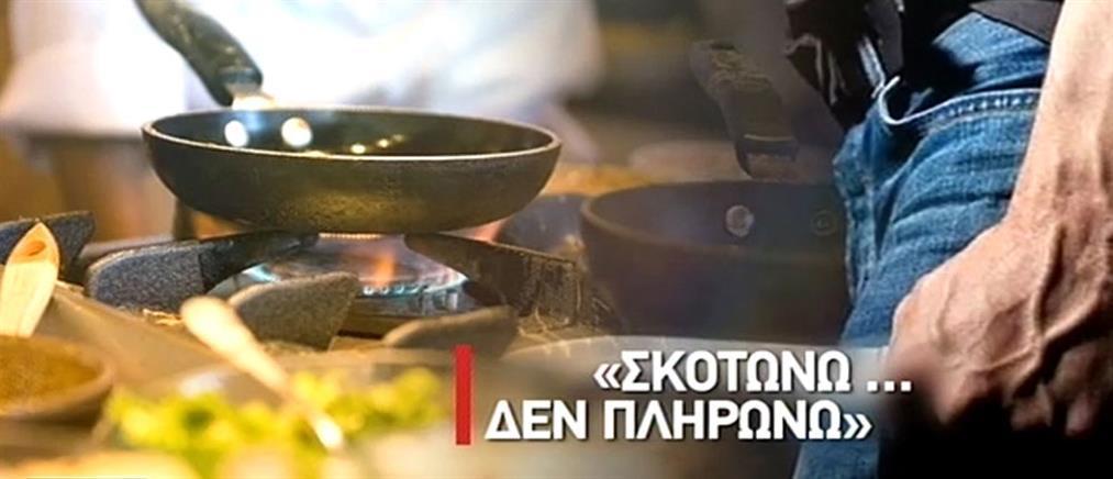 """Αποκλειστικό ΑΝΤ1: """"Εργασιακό Μεσαίωνα"""" καταγγέλλουν εργαζόμενοι στον τουριστικό τομέα (βίντεο)"""