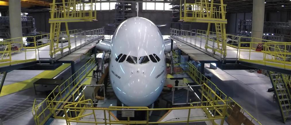 Έτσι «διαλύεται» ένα Airbus A380 μέσα σε δύο λεπτά