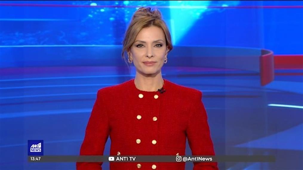 ANT1 NEWS 16-09-2021 ΣΤΙΣ 13:00