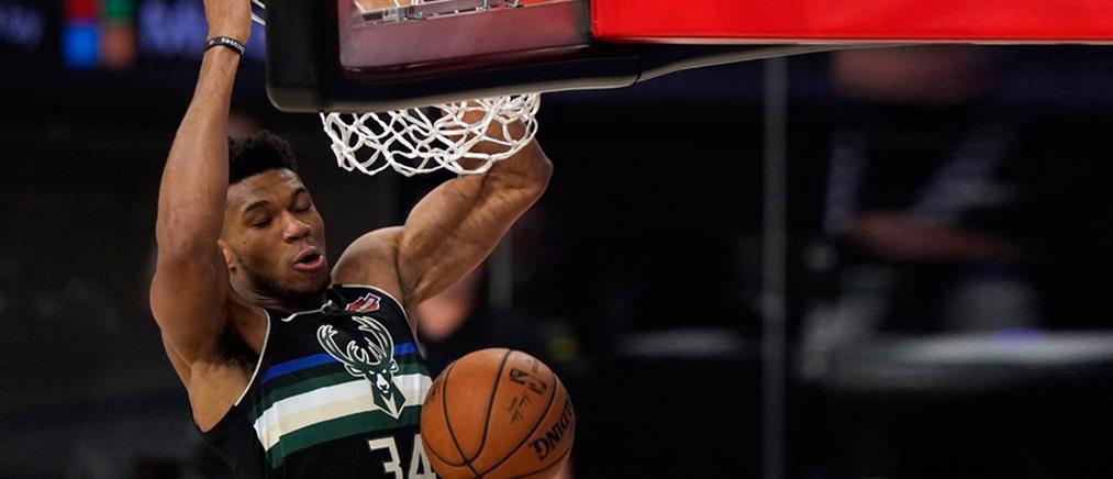 NBA: MVP για δεύτερη σερί σεζόν ο Αντετοκούνμπο!
