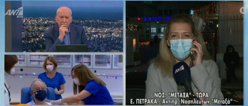 Η απάντηση νοσηλεύτριας για το φυσιολογικό ορό στο εμβόλιο μέσω ΑΝΤ1 (βίντεο)