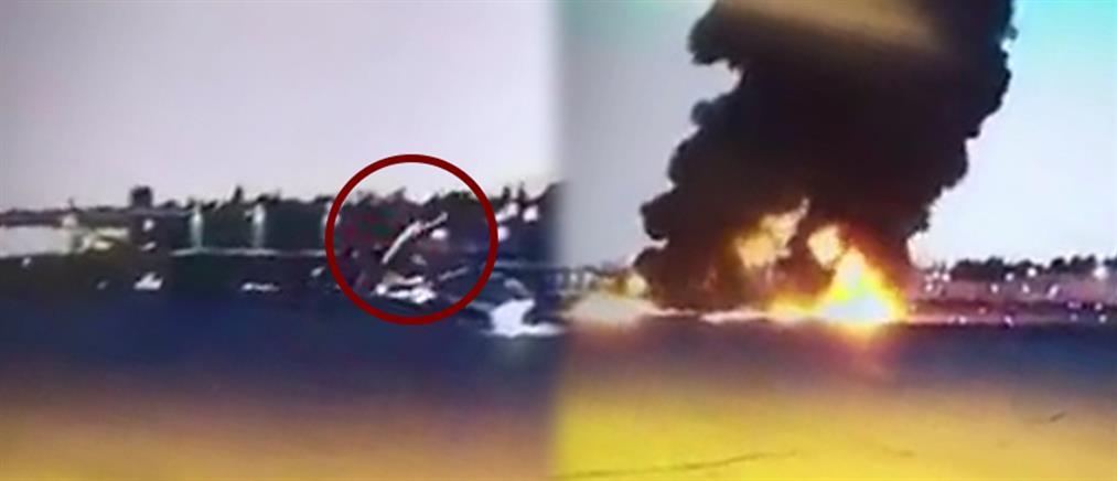 Καρέ-καρέ η συντριβή αεροσκάφους στην Καλιφόρνια (βίντεο)