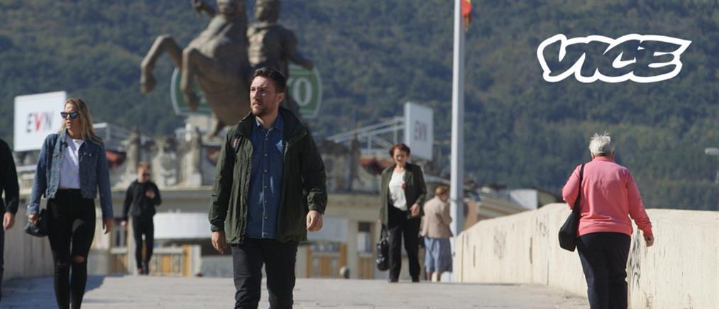 VICE SPECIALS: FYROM - Η χώρα με το απαγορευμένο όνομα