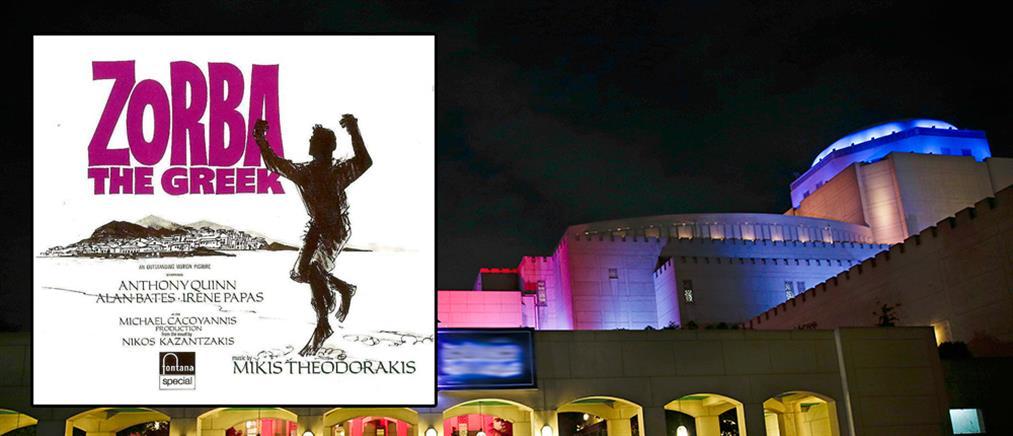 """Ο """"Ζορμπάς"""" του Μίκη Θεοδωράκη στην Όπερα του Καΐρου"""