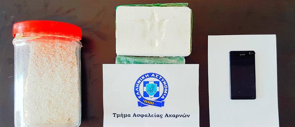 Συνελήφθη για κρυμμένη κοκαΐνη σε βάζο με ρύζι