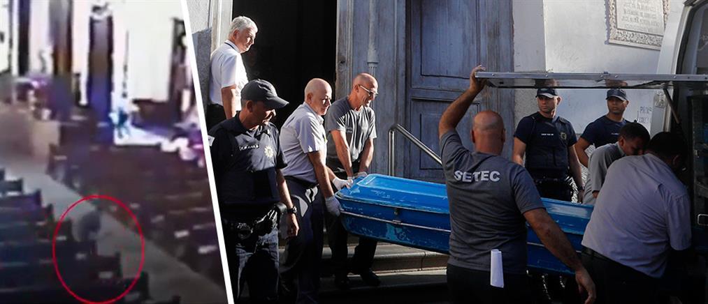 Η στιγμή της αιματηρής επίθεσης στον καθεδρικό ναό στη Βραζιλία