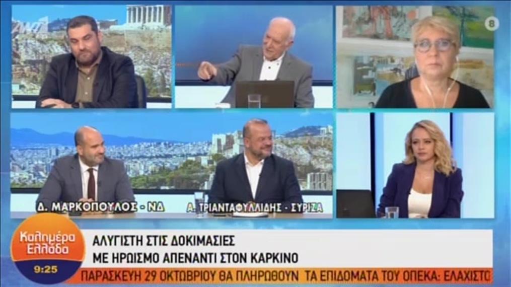 Μαρκόπουλος - Τριανταφυλλίδης στο «Καλημέρα Ελλάδα»