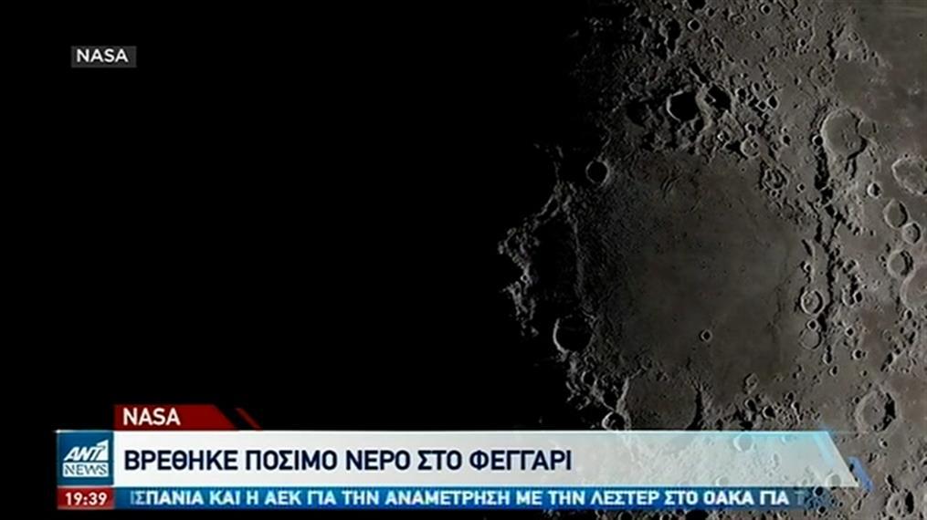 Βρέθηκε πόσιμο νερό στη Σελήνη