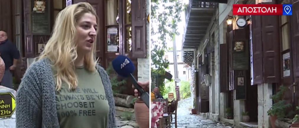 """Oι νέοι της Μακρυνίτσας στον ΑΝΤ1 για την """"πλούσια"""" ζωή τους (βίντεο)"""