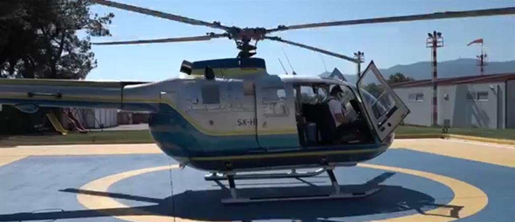Τα ελικόπτερα του Ομίλου ΑΝΤΕΝΝΑ σε επιφυλακή για τον εντοπισμό πυρκαγιών