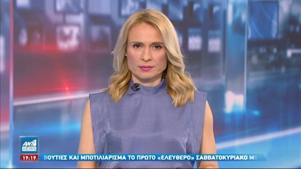 ANT1 NEWS 08-05-2021 ΣΤΙΣ 18:50