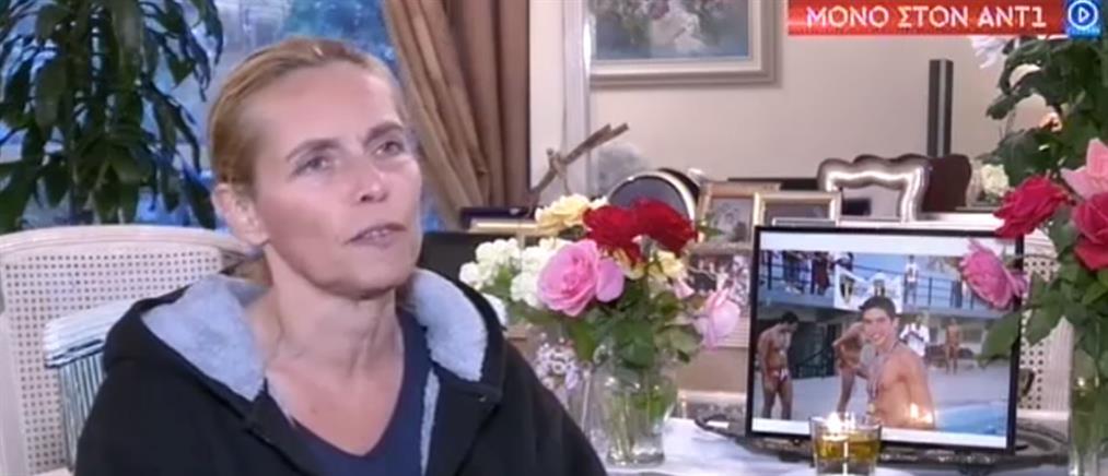 """""""Θέλω να πιστεύω ότι ο Αδαμάντιος έφυγε χαμογελαστός"""", λέει στον ΑΝΤ1 η μητέρα του πολίστα (βίντεο)"""