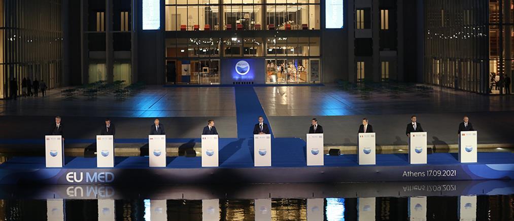 EUMED 9: Μήνυμα σε Τουρκία για σεβασμό στο Διεθνές Δίκαιο και επίλυση του Κυπριακού