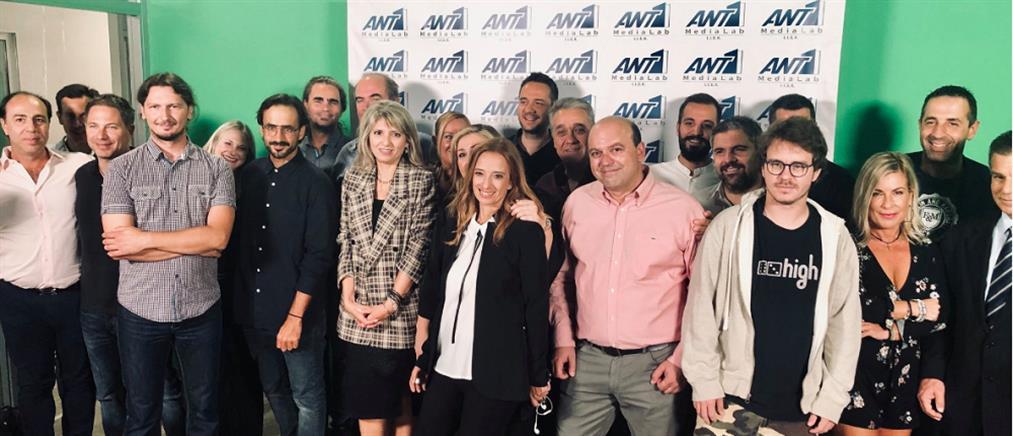 Λαμπερά εγκαίνια για το ANT1 MediaLab (βίντεο)
