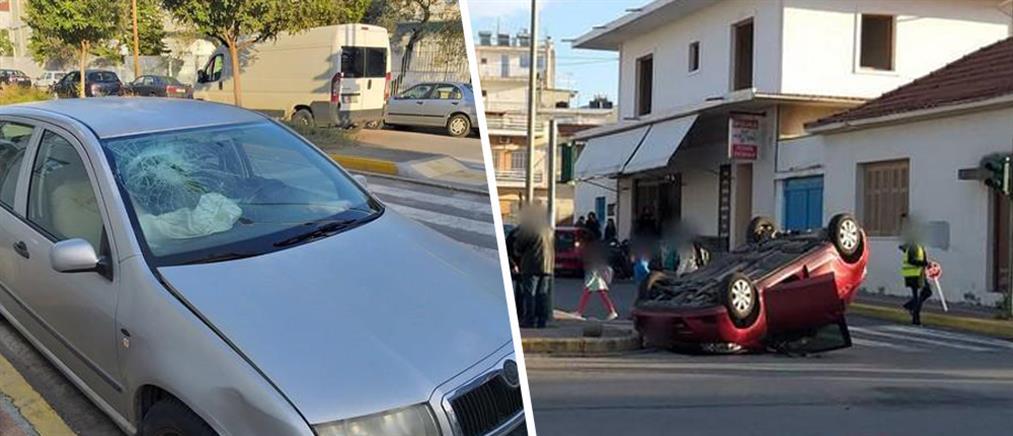 Αυτοκίνητο αναποδογύρισε μπροστά από Δημοτικό Σχολείο (εικόνες)