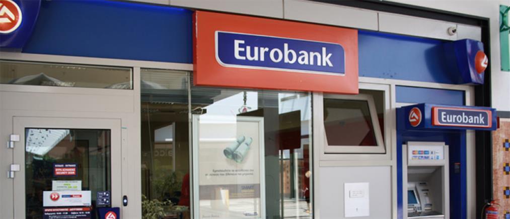 Ολοκληρώθηκε το πρόγραμμα εθελουσίας εξόδου της Eurobank