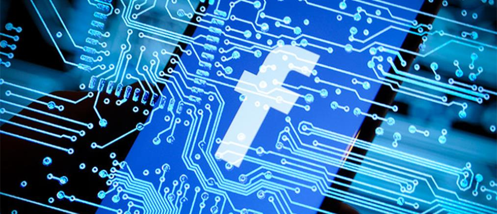 Νέα επίθεση χάκερ στο Facebook