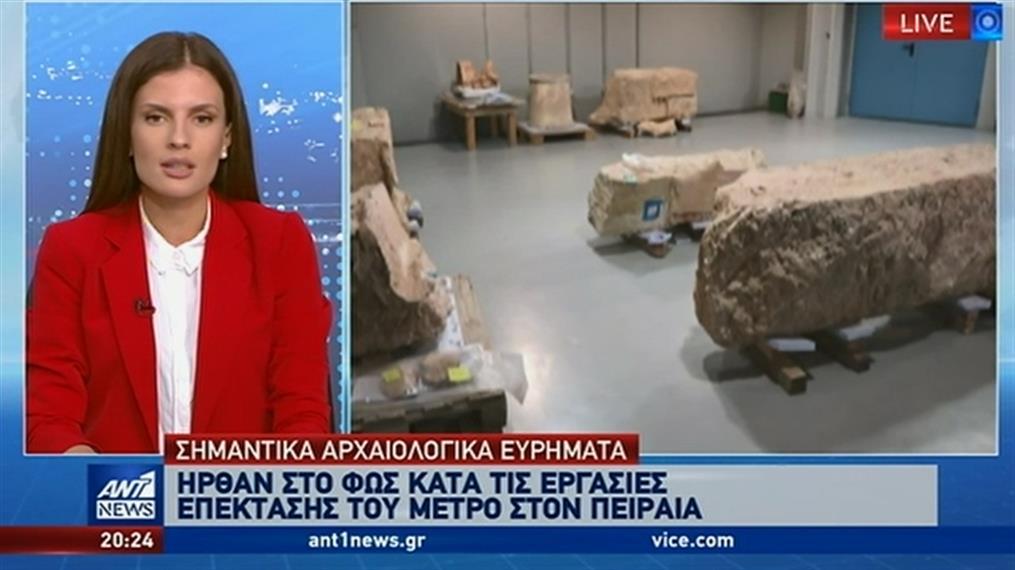 Μετρό Αθήνας: Τα ευρήματα των αρχαιολόγων στην ανασκαφή