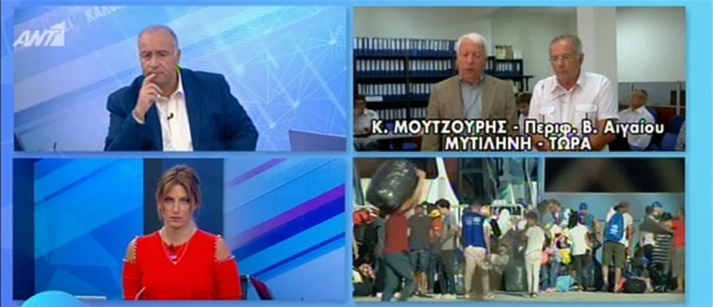 Μουτζούρης στον ΑΝΤ1: οι πρόσφυγες πρέπει να μοιραστούν σε όλη την χώρα (βίντεο)