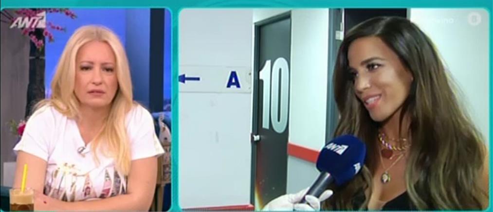 Η Κατερίνα Στικούδη, ο ΑΝΤ1 και τα βήματα στην τηλεόραση (βίντεο)