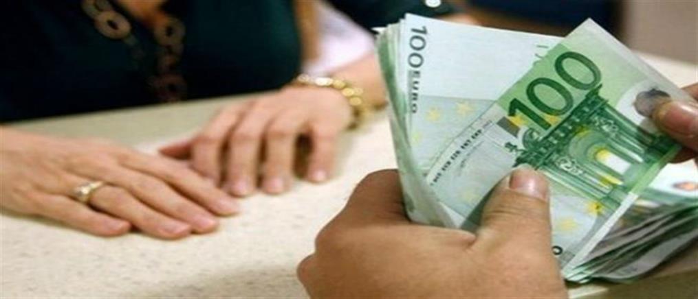 ΕΤΕ: Συμφωνία για χρηματοδότηση μικρομεσαίων επιχειρήσεων