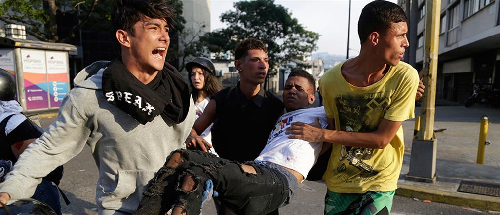 Αιματηρές οι διαδηλώσεις στη Βενεζουέλα