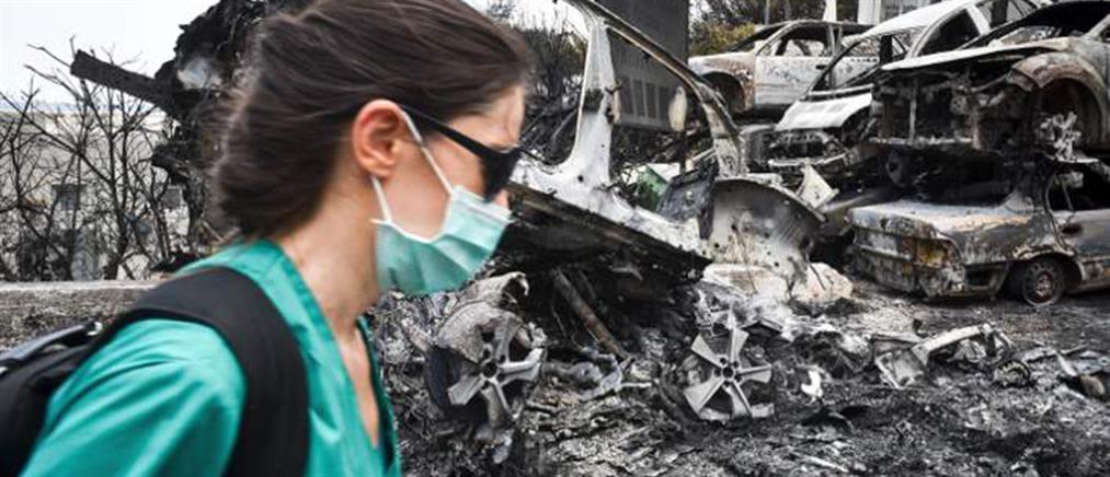 Οι επιπτώσεις στην υγεία των ανθρώπων από τις πυρκαγιές