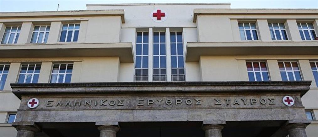 """Ο """"Ερυθρός Σταυρός"""" αλλάζει σε νοσοκομείο – Covid"""