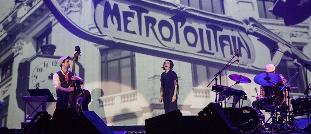 Η ζωή της Piaf στην σκιά της Ακρόπολης