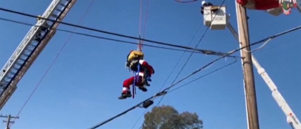 Άγιος Βασίλης μπλέχτηκε σε καλώδια ηλεκτροδότησης (βίντεο)