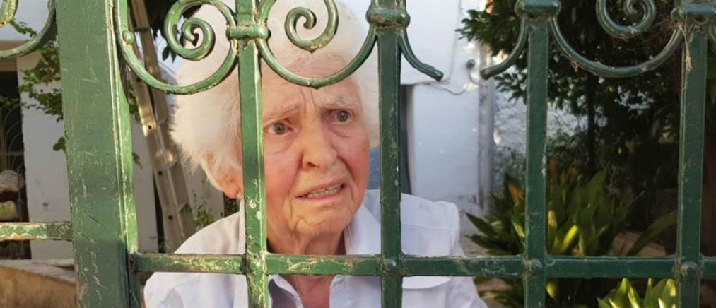 """""""Φυλακισμένη"""" στο ίδιο της το σπίτι μία ηλικιωμένη στη Λαμία (βίντεο)"""