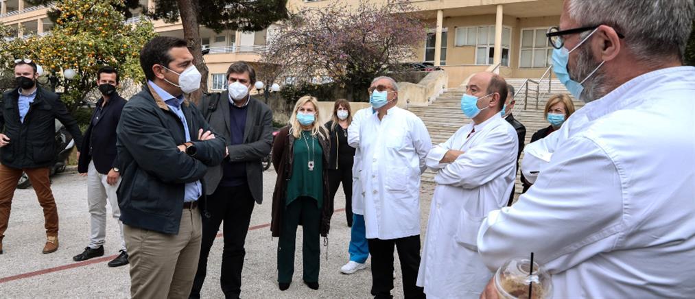 Κορονοϊός - Τσίπρας: Να εξασφαλίσουμε εμβόλια από κάθε δυνατή πηγή (βίντεο)