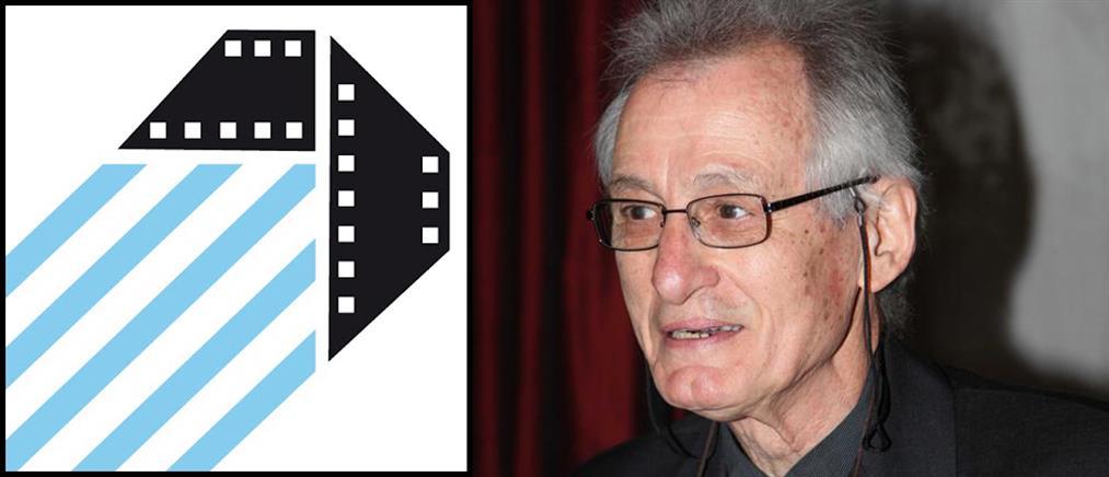 Νέος πρόεδρος του Ελληνικού Κέντρου Κινηματογράφου ο Αλέξης Γρίβας