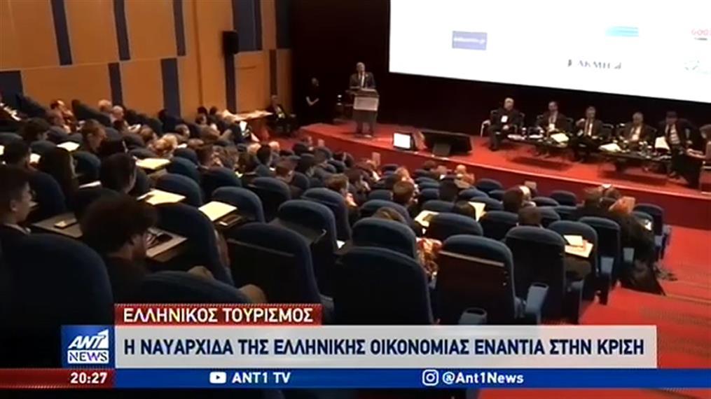 Ελληνικός τουρισμός: Η ναυαρχίδα της ελληνικής οικονομίας ενάντια στην κρίση