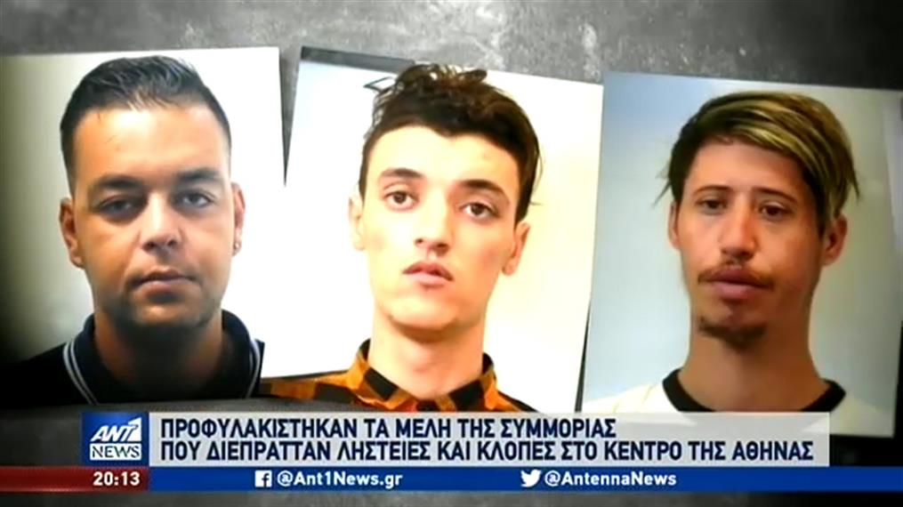 """Προφυλακίστηκαν τα μέλη συμμορίας που είχε """"ρημάξει"""" την Αθήνα"""