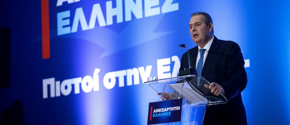 Καμμένος: Ο ΣΥΡΙΖΑ αυτοκτόνησε στις Πρέσπες