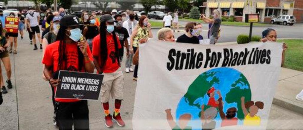 ΗΠΑ: Δίωξη σε ζευγάρι που σημάδεψε διαδηλωτές στο Μιζούρι