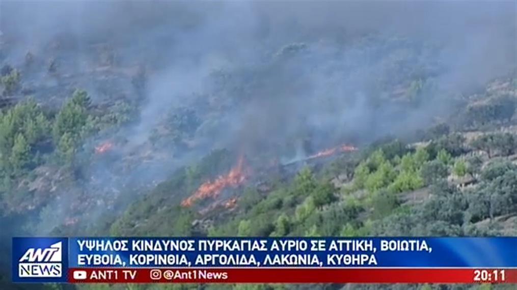 «Συναγερμός» για φωτιά στο Λουτράκι