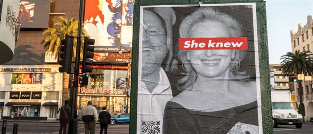 """She Knew"": η Μέριλ Στριπ ήξερε για τον Χάρβεϊ Γουάινστιν;"