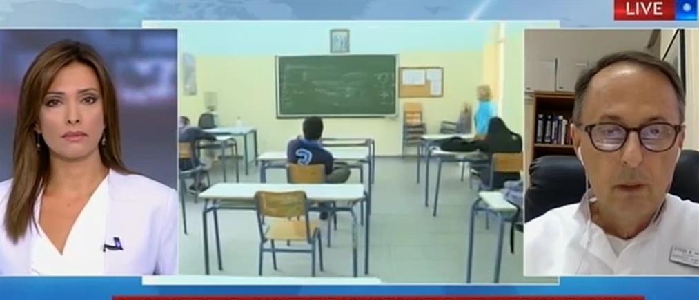 Κορονοϊός - Σύψας: θα υπάρξει αύξηση μεταδοτικότητας με το άνοιγμα των σχολείων (βίντεο)