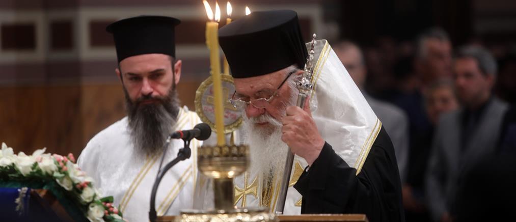 Αρχιεπίσκοπος Ιερώνυμος: Προσευχηθήκαμε να μην εξαπλωθεί η βαρβαρότητα (εικόνες)