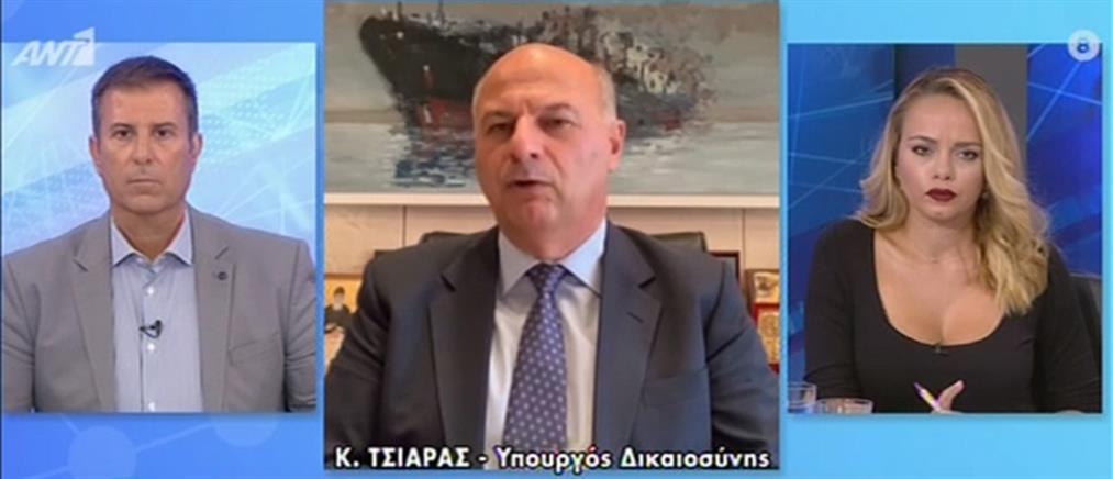 Κορονοϊός - Τσιάρας στον ΑΝΤ1: εξετάζονται αυστηρότερες ποινές για τα fake news