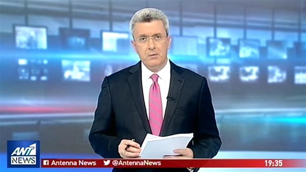 ANT1 NEWS 18-04-2019 ΣΤΙΣ 19:30