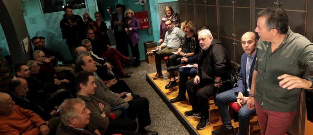 Το Ποτάμι: Η στήριξη είναι στην Ελλάδα και όχι στον καταρρέοντα Τσίπρα