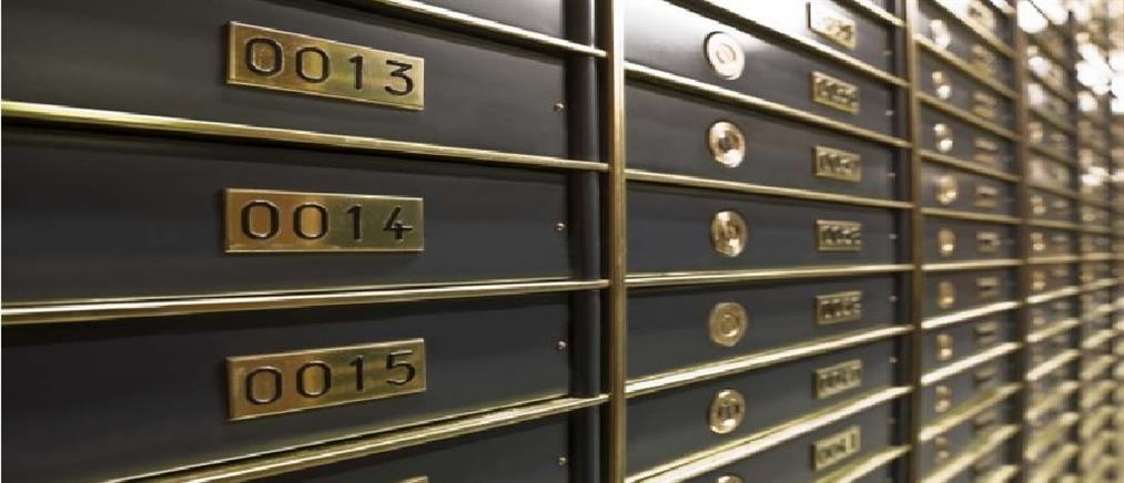 Μυστήριο με κλοπή από θυρίδες τράπεζας