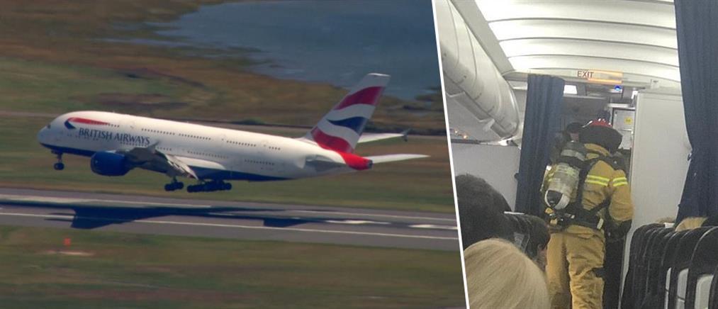 Πανικός σε πτήση της British Airways
