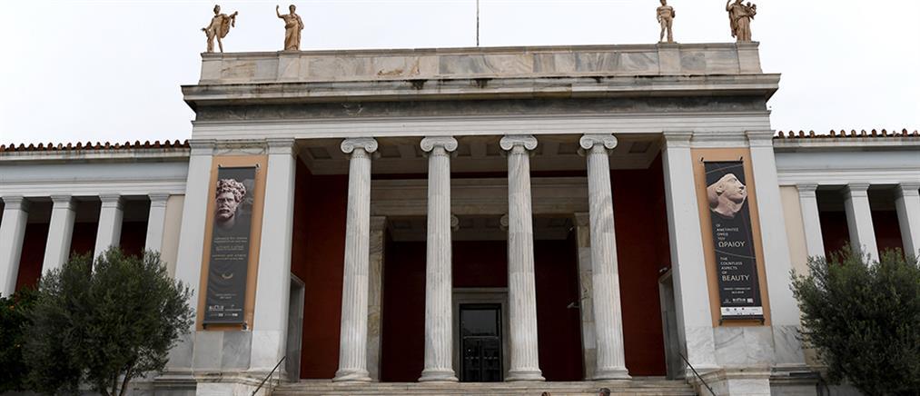 Εθνικό Αρχαιολογικό Μουσείο: Καταγγελία ότι αρνήθηκε την είσοδο σε προσφυγόπουλα