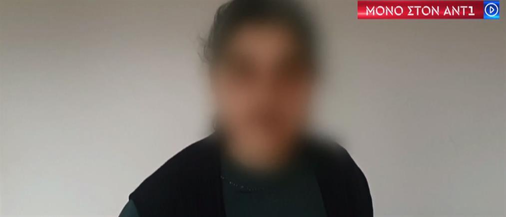 Αποκλειστικό ΑΝΤ1: Η δραματική περιγραφή της 53χρονης για τον ληστή-βιαστή (βίντεο)