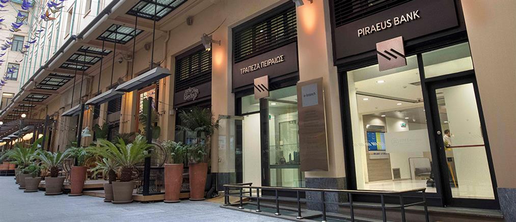 Τράπεζα Πειραιώς: νέο e-branch στο κέντρο της Αθήνας